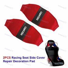 JDM RECARO Racing Seat Red PVC Side Cover Repair Decoration Pad Seat Racing 2PCS