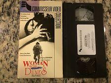 WOMAN IN THE DUNES RARE OOP VHS 1964 JAPANESE w/ENGLISH SUBS HIROSHI TESHIGAHARA
