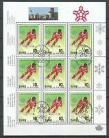CORÉE  Carnet de timbre  YT :KP 2011 neuf ★★ Luxe 1988 / MNH