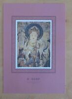 CHINA 1992-11 Dunhuang Murals No 4 stamp S/S Heritage