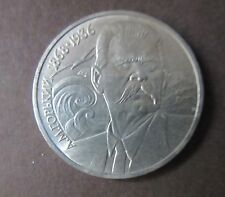 Russia Russian Soviet USSR 1 Ruble Rouble 1988 Gorky Coin Original