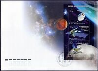 Russia-2020. Russia is a space power. FDC