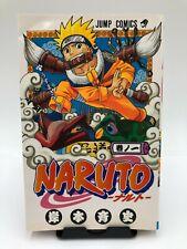 Naruto Vol. 1 Manga Comics Japanese Edition jump comic ninjya amime