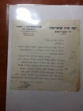 Antique Judaica Letter from Rabbi Yossef Y. Shneersohn of Chabad Lubavitch