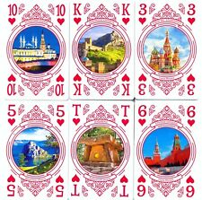 Sights Of Russia. Wonders Of Russia. A deck of 54 Bridge format Playing cards