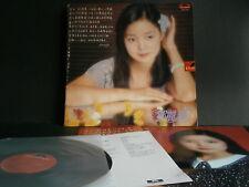 【 kckit 】Teresa Teng  lp + rare poster 鄧麗君 一封情書 寶麗多出品 黑膠唱片 LP442