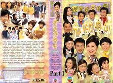 TINH NGUOI HIEN DAI 1,2,3,4,5,6,7 END - PHIM BO HONGKONG - 40 DVD -  USLT