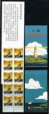 Rep of China Taiwan 1991 #2814a Comp. Booklet of Lighthouses as Issued XF MNH OG