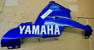 YAMAHA YZF R1 2002 - 2003 RIGHT SIDE UNDER COVER 5PW-28395-00