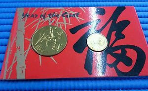 1991 Singapore Lunar Goat Medallion, Uncirculated $1 Coin and $1 Note Set