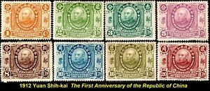 CHINA  IMPERIAL 1912 MINT HNGD YUAN SHIH-KAI THE 1ST ANNIV.THE REPUBLIC OF CHINA