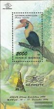 Indonesia block 116 mint never hinged mnh 1996 Stamp Exhibition