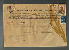 1945 Kiev Russia USSR Censored cover to USA Ukrainian Society Foriegn Relations