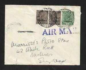 BAHRAIN OVPT INDIA TO GREAT BRITAIN AIRMAIL COVER 1930 SCARCE