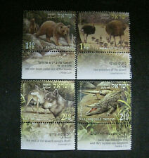 ISRAEL 2005 ANIMALS IN THE BIBLE SET & S/S  MNH VF