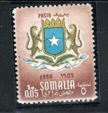 SOMALIA AFRICA   STAMPS   MNH    LOT  RS56287