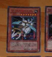 YU-GI-OH JAPANESE SECRET RARE CARD Great Poseidon Beetle PP12-JP003 JAPAN **