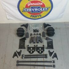 Classic Chevy 2600lb.  Bags & Brackets 4 Link Kit for 1937 - 1948 Fits GM LS