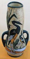 """Vintage Amphora vase 12"""" Enamel design"""