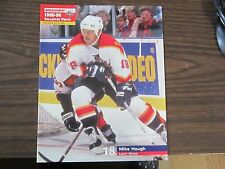 Mike Hough Unsigned 8x10 Stadium Giveaway 1995-96 Florida Panthers #18 of #40