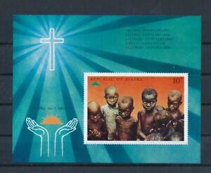 D118923 Biafra S/S MNH - 2nd Anniversary Children