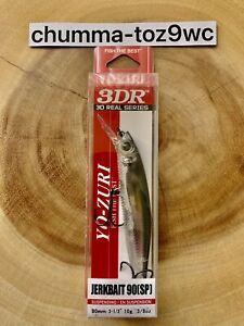 Yo Zuri Duel 3DRS Suspending Jerkbait 90SP, Bass Fishing, Free Shipping! (NWT!)