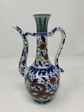 Marked Chinese Porcelain Red Dragon Ewers Teapot Pitcher Vase