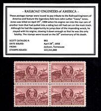 1950 - CASEY JONES (RR ENGINEERS) -  Block of Four Vintage U.S. Postage Stamps