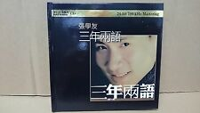 HK Jacky Cheung 張學友 三言兩語 K2HD Limited No.0324 Made in Japan CD