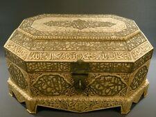 Antique 18 Century Islamic Art Koran Box Hand Engraved Bone Calligraphy & Metal