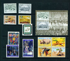 1995 UN Mint Vienna Stamps - Never Hinged - Complete  (no booklet)