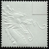Year of the DRAGON = EMBOSSED = GOLD foil =stamp fr SS Canada 2012 #2496i MNH XF