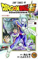 ☀ Dragon Ball DBZ Super Manga Comic Volume Vol. 10 Jump Shueisha Japan Japanese☀