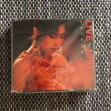 林憶蓮 林忆莲Sandy Lam Live91 2cd 如新 配件齐全 Hong Kong press First Press