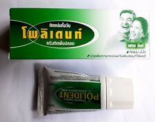 Polident Complete Comfort Fresh Cream Glue Denture Adhesive More Secure Fit 20g