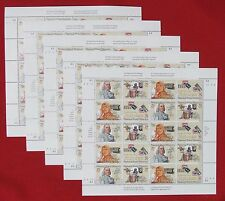 New 100 (5 Sheets x 20) NATIONAL POSTAL MUSEUM 29 ¢ US Postage Stamps Sc 2779-82