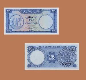 Qatar & Dubai 25 Riyals  UNC -Reproductions