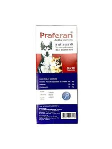 Dewormer 10/20/30 Tabs For Dogs/Cats Tape Round Hook worms EXPIRE2023
