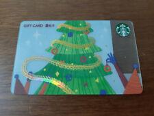 Starbucks China Christmas Tree 200 Gift 2018 Card