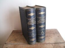 DICTIONNAIRE GENERAL de BIOGRAPHIE et D'HISTOIRE complet - DEZOBRY/BACHELET-1883