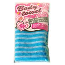 "Japanese Aisen Nylon Bath Body Towel Scrub Wash Cloth 11"" x 39.3"" Made in Japan"