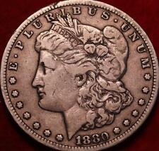 1880-CC Carson City Mint Silver Morgan Dollar