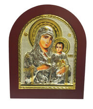 Icon Sale Virgin Mary Byzantine Icon Sterling Silver 925 Size 19x15cm