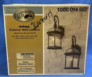 Hampton Bay 1-Light LED Weathered Bronze Outdoor Wall Lantern Sconce
