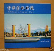 China papercuts-- Horse 8 Pieces