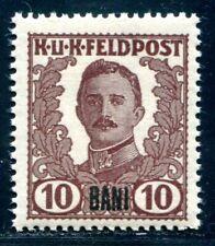ÖSTERREICH FELDPOST RUMÄNIEN 1918 V ** POSTFRISCH TADELLOS UNVERAUSGABT (I3624