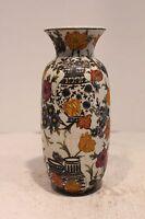 "Cute Oriental Floral Design Porcelain Vase 8"""
