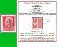 ITALIA 1944 R S I EFFIGE VITTORIO EMANUELE III  75c MNH** VARIETà n.494C CERTIF