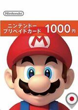 Japan Nintendo Switch eShop 1000 Yen Prepaid Digital Card (Japanese)