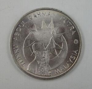 Malaya 1 Ringgit 1982 UNC, 25 TAHUN MERDEKA 1957-1982, TUNKU ABDUL RAHMAN PUTRA